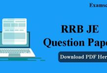 RRB JE Previous Year Question Papers