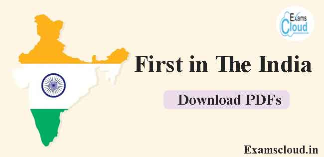 List of First in India Static GK PDF
