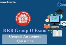 RRB Group D General Awareness Quiz
