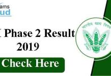FCI Phase 2 Result