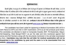 SSC CPO Medical Exam Dates 2018-20