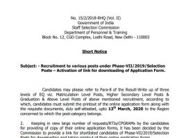 SSC Selection Posts Phase 7