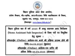 Bihar Police ASI Steno Recruitment 2020