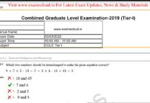 SSC CGL Question Paper 2019