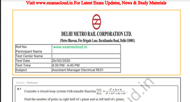 DMRC Question Papers 2020