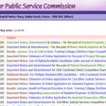 BPSC Assistant Engineer Recruitment 2020