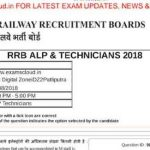 RRB ALP Question Papers