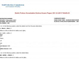 Delhi Police Constable Previous Year Question Papers
