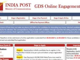India PoIndia Post Office GDS Recruitment 2020st Office GDS RecruitmentIndia Post Office GDS Recruitment