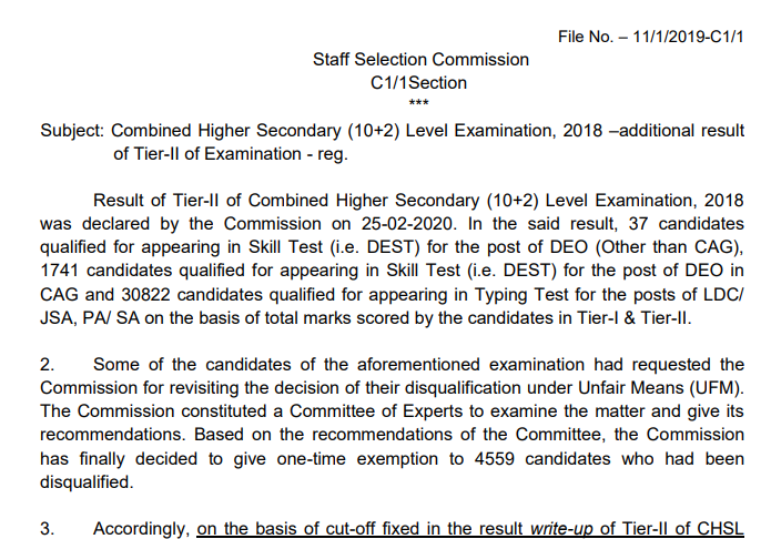 SSC CHSL Tier 2 Revised Result