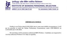 IBPS RRB Exam Date Postponed