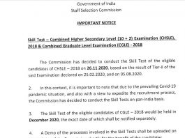 SSC CHSL and CGL 2020 Skill test dates