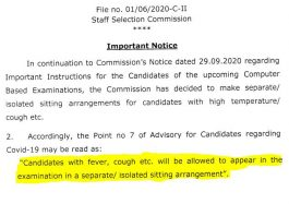 SSC Exam 2020 COVID-19 Guidelines