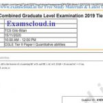 SSC CGL Tier 2 Question Papers 2019