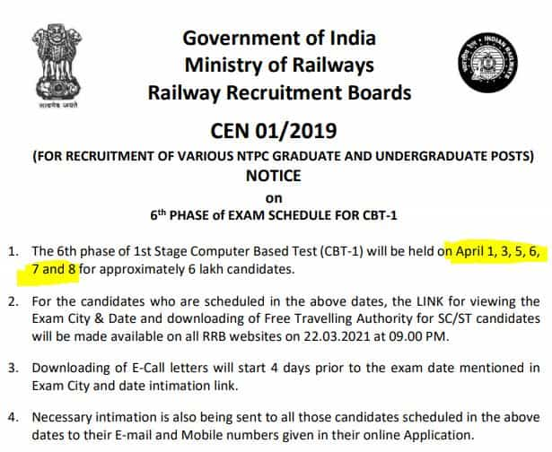 RRB NTPC Exam Date 2021