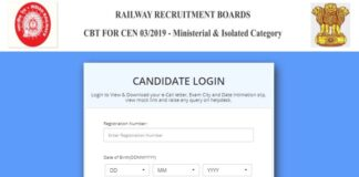 RRB Ministerial and Isolated Answer Key 2021
