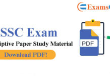 SSC Descriptive Paper Study Materials