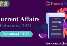 Current Affairs February 2021 PDF