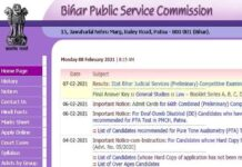 BPSC AAO Recruitment 2021