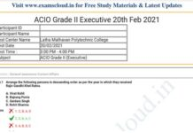 IB ACIO Question Paper 2021 PDF
