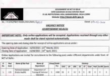 DSSSB Teacher Recruitment 2021