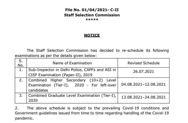 SSC Revised Exam Date 2021